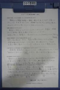 okyakukoe_10