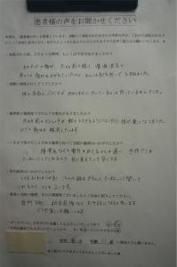 okyakukoe_16