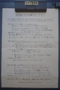okyakukoe_20