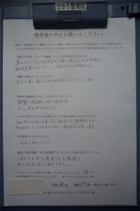okyakukoe_24