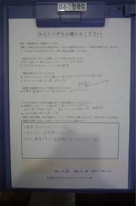okyakukoe_26