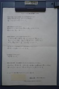 okyakukoe_32