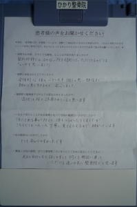 okyakukoe_34