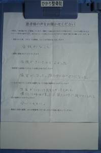 okyakukoe_38