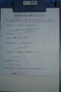 okyakukoe_40