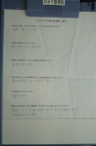 okyakukoe_44