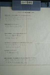 okyakukoe_46