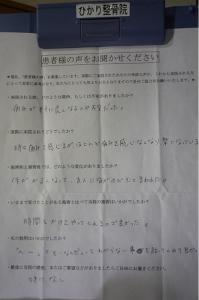 okyakukoe_6